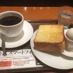 上島珈琲店 COREDO日本橋店 厚切りトーストとたまごセット
