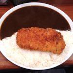 ロースカツカレー@ナイル博多阪急店。辛口の黒。ご飯350g。辛さが足りない!