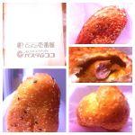 CoCo壱番屋 名駅サンロード店でしか購入出来ないカレーパン 7種類有ります。all 150円