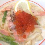 ダッキーダック 横須賀店でのランチ♡いくらとサーモンのフェットチーネ レモンクリーム