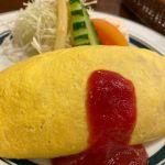 洋食亭ブラームス ルミネ荻窪店今年最初のブラームスはクラッシックな巻きオムライスだ!
