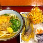 麦まる 箕面ヴィソラ店きつねかぶっかけに好きな天ぷら二品に好きなおにぎり1つでワンコイン。なんだが、通ってるスポーツクラブの会員証で10OFFに♬