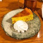 かぼちゃのチーズケーキ ◇ ジャズ喫茶 ノイズ @ 町田
