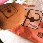 甘党 もぐらや 100円なのにこの美味しさは素晴らしい♡あんこがぎっしりで美味しい!
