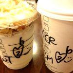 手書きの꒰。•ॢ◡-ॢ。꒱がとっても癒される♡ @スターバックス・コーヒー 府中くるる店