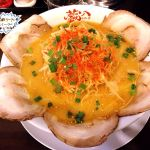麺 蔵八 イオン仙台泉大沢店辛みそネギチャーシューラーメン 1050円なんかラーメンで贅沢したくなりました。