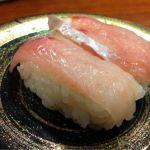 健康寿司海鮮家 CoCoLo東店のどぐろの握り、始めて食べた!脂のってて、甘くて美味しい(*´Д`)