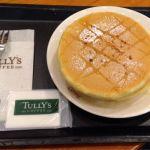 タリーズコーヒー沼津   タリーズで初めてパンケーキ食べました! 甘いものあんまり食べれないけど、チーズなのでぺろっと完食♡ チーズとはちみつが合います(ノ)・ω・(ヾ)