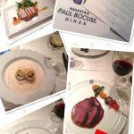 昨日はブラッスリー ポール・ボキューズ 銀座のワイン会に行ってきました。ここのお料理は家では絶対作れないものが出てくるので味以外にも満足感が半端ない〜☆
