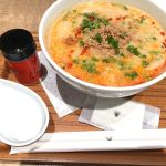 歯医者とリフレの間にランチ✨豆乳担々麺うどんは初めて食べるよー🍜nana's green tea  横浜岡田屋モアーズ店
