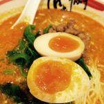 麻婆担担麺 匠 #ramen 横浜駅で担々麺!割とさっぱりしてて、個人的にはお酢を回しかけた方が好みの味でした(*´∀`*)