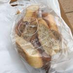 メゾンカイザー ボーノ相模大野店 バゲット モンジュ 302円 買ってすぐに店の外のベンチで食べるのが好き!