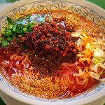 紅虎餃子房 イオンモール筑紫野。紅麻辣タンタン麺。やっぱ美味い!