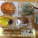 コートダジュール・クリュ21周年記念の焼き菓子セット買いました。いろいろな味が楽しめるお得なセットです。
