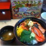 海鮮ぐるめ寿司 新丸子店