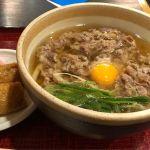 杵屋 大手町ファーストスクエア店 肉うどん定食(^_^)