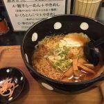京都あかさたな セントラルパーク店京風薬味らーめん 440円久しぶりに食べた安上がりに急いで食べるときにぴったり!あっさりしてるから食べやすい