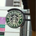 スターバックス・コーヒー 福山キャスパ店