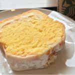 スターバックス・コーヒー 佐野プレミアム・アウトレット店 ハニーオレンジケーキ&スマトラコーヒーでまったりしてた。