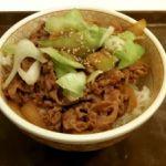 すき家 ビアレ横浜並木店 やっと食べたセロリ牛丼。うまかった!
