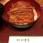 鰻丼 桜…4300円@東京竹葉亭 なんばダイニングメゾン店