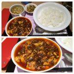 麻婆豆腐Bセット四川飯店の料理を麻婆豆腐と担々麺に特化してリーズナブルにした麻婆豆腐。もっと辛いAもあるがBは陳健民の辛さ。日本人向けで美味しい。
