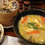 大戸屋 マイカル茨木店 アサリのせいろご飯と本にがり豆腐と野菜のトロトロ煮定食 いただきます!