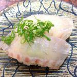 紅葉鯛ねぎ塩にぎり 320円皿 オススメ