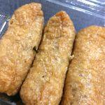 豆狸 エキュート大宮店 チェーンなのに激ウマいなり寿司。プレーンが一番
