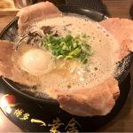 博多一幸舎 博多デイトス店 味玉チャーシュー麺 1070円