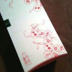 叶匠寿庵の桜餅、デパ地下のお土産にもらった♪ ここはいつも箱が素敵なのです。