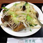 台湾風豚肉のかけご飯