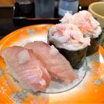 ひたすら寿司と刺身を食べる旅。ぶりとカニバラ身。美味い。ささっと食べて、ホテルに戻って寿司の余韻で酒を飲む。意味がわからん。