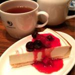 PRONTO 京都駅ビル店:レアチーズケーキと紅茶