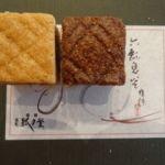 創作菓子の廣尾瓢月堂   六瓢息災   洒落た命名ですねー