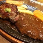 昔洋食 みつけ亭 阪急西宮ガーデンズでステーキとハンバーグを単品で頂きました。この値段なら普通に美味しゅうございますですよね。