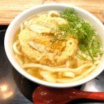 因幡うどん 博多デイトス店 なう!やっぱり日本のだしの効いたおうどんは美味しゅうございますな