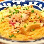 札幌市中央区のスパゲッティー 赤とんぼ 札幌アピア店。伊達鶏と蓮根と湯葉とチーズのクリームソースの大盛セットを注文。メニュー名もまとまってないけど味もまとまってない。なにメイン?