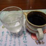 食彩健美 野の葡萄 ららぽーと横浜店   コーヒー   コーヒーで懸命に頑張りましたが70分が限界でした