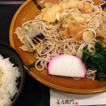 そば処 善左衛門で限定30食、冷やしぶっかけ野菜天ぷらそばふりかけご飯付き813円也。ホントはクルミそば食べたかったけど、無かったー😢
