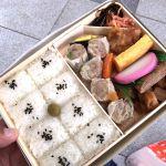 今日のお昼は海浜幕張の駅の崎陽軒で買い求めた、シュウマイ弁当を頂きました!
