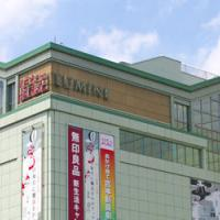 ルミネ新宿おすすめスポット