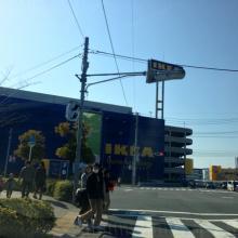 Ikea 南 船橋 イケアレストラン Tokyo