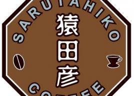 東京のコーヒーが美味しい名店