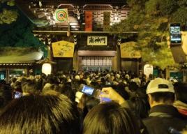 関東初詣・穴場・パワースポット2018【東京・神奈川・埼玉・千葉・栃木・群馬・茨城】