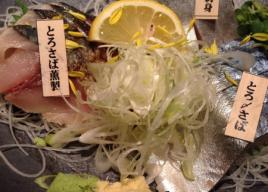 東京のさば料理専門店・さば料理が美味しい店