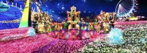 関東最大500万球の光の祭典!相模湖 イルミネーション2014~2015