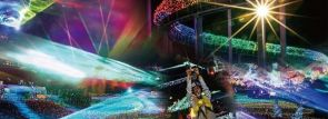 全国イルミネーションランキング第1位獲得「グランイルミ」横60mの巨大スクリーンが出現
