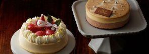 小樽洋菓子舗ルタオのクリスマスケーキ2016