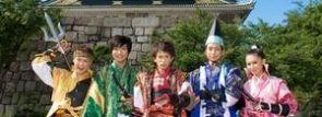 大坂の陣400年天下一祭PR武将隊「大坂RONIN 5」が誕生!